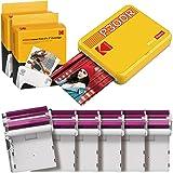 コダック(Kodak)Mini 3レトロ スマホプリンター/インスタントプリンター/チェキプリンター[イエロー/写真3x3インチ]プリンター + 60シート入り【セット買い】