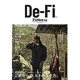 Fielder別冊 De-Fi vol.1 (サクラムック)