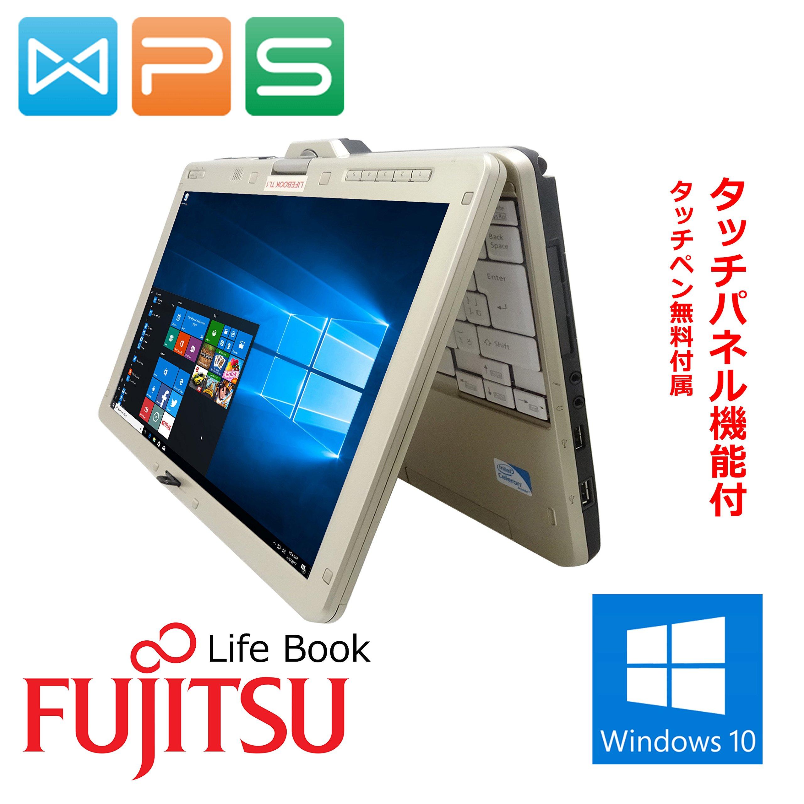 WPS Office 2016搭載】【Win 10搭載】富士通 TL1/Cereron 1 1GHz(第三