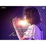 大原櫻子 4th TOUR 2017 AUTUMN ~ACCECHERRY BOX~ (DVD初回限定盤)