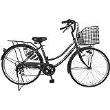 自転車 26インチ サントラスト ママチャリ 6段変速ギア オートライト ギア付き かぎ付き LECIEL ルシール ブ…