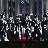 -LIVED-/A:LIVE(DVD付)