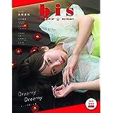bis(ビス) 2020年 3月号