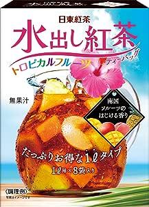日東紅茶 水出し紅茶 トロピカルフルーツ 8袋(8g×8袋)