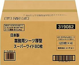 コーチョー 日本製業務用シーツ 厚型 スーパーワイド 80枚入
