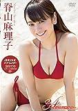 脊山麻理子/34 ~永遠の天然少女~ [DVD]