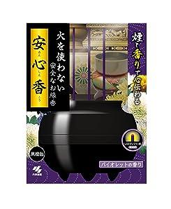安心香 煙と香りで心を伝える電子線香 オートオフ機能付き 本体 バイオレットの香り (約60回分)