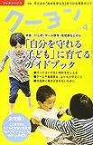 月刊クーヨン 2020年 4月号 [雑誌]