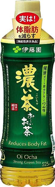 伊藤園 おーいお茶 濃い茶 525ml×24本 [機能性表示食品]