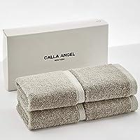 Calla Angel New York ハンドタオル 極上 ホテル仕様 厚手 甘撚り 高級綿 エジプト綿 選べる6色…
