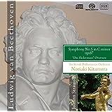 ベートーヴェン/交響曲第5番「運命」・シュトラウスII/「こうもり」序曲 [SACD Hybrid]