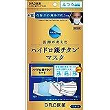 DRC医薬 マスク +10 ハイドロ銀チタンマスク ふつうサイズ 3枚入 個包装