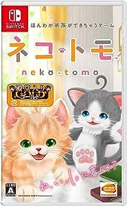 ネコ・トモ - Switch
