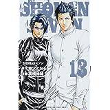SHONANセブン 13 (少年チャンピオン・コミックス)