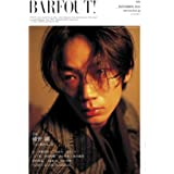 BARFOUT! 206 綾野剛 (Brown's books)