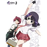 咲 -Saki- 阿知賀編 episode of side -A 三 [Blu-ray]