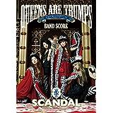 バンドスコア SCANDAL 『Queens are trumps-切り札はクイーン-』