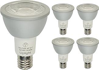 7W LED電球E17 口金 60-75W形相当ハロゲンライト 700lm、LEDスポットライト 演色性85Ra 電球色2700K 狭角38 非調光(5個入り).