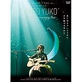 15th Anniversary Live~長くなるでしょうからお夕飯はお早めに~ [DVD]