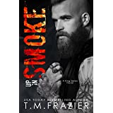 Up in Smoke: A King Series Novel (The King Series)