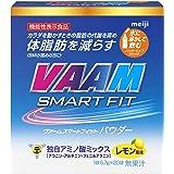 明治 ヴァーム(VAAM) スマートフィットウォーターパウダー レモン風味 5.7g×20袋 [機能性表示食品]