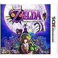 ゼルダの伝説 ムジュラの仮面 3D - 3DS