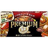 江崎グリコ プレミアム熟カレー 甘口 160g ×6個