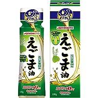 味の素 えごま油 鮮度キープボトル 100g ×2本