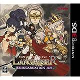 ラングリッサー リインカーネーション-転生- (通常版) - 3DS
