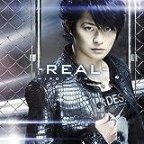 リアル-REAL-初回盤