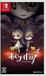 オバケイドロ!  - Switch (【パッケージ版限定特典】DLC 「はじめてのオバケイドロ! セット」 )
