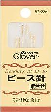 Clover ビーズ針 取合せ 超極細針 6本入り 57-226