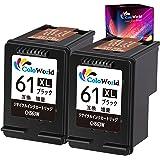 ColoWorld HP 61 xl ブラック 2個セット リサイクルインクカートリッジ 大容量 染料 再生インク 残量表示付 対応機種:ENVY 4500 4505 5530 4504 5534 Officejet 4630 4635 Deskje