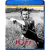 椿三十郎 [Blu-ray]