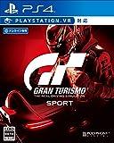 グランツーリスモSPORT  - PS4