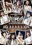 """東京パフォーマンスドール ダンスサミット""""DREAM CRUSADERS""""~最高の奇跡を、最強のファミリーとともに!~ at 中野サンプラザ 2017.3.26(Blu-ray Disc)"""