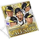 阪神コンテンツリンク 卓上 阪神タイガース 2020年 カレンダー CL-592 卓上タイプ プロ野球