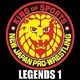"""新日本プロレスリング """"LEGENDS 1"""""""