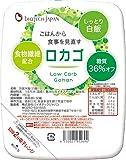 低糖質・低カロリーご飯 ロカゴ ×20個