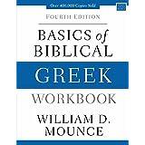 Basics Of Biblical Greek Workbook [Fourth Edition]