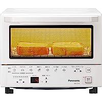 パナソニック コンパクトオーブン トースト焼き加減自動調整 8段階温度調節 ホワイト NB-DT52-W