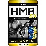 (モンドセレクション金賞)COCOLAB HMB EX サプリメント ボディメイクコンテスト優勝者監修 90,000㎎ 360タブレット 30~60日分 筋トレ トレーニング 日本製