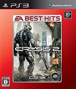 EA BEST HITS クライシス2 - PS3