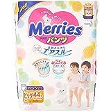 Merries Pants Volume Up XL, 44ct