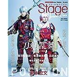 ステージグランプリvol.13 2021 SPRING (主婦の友ヒットシリーズ)