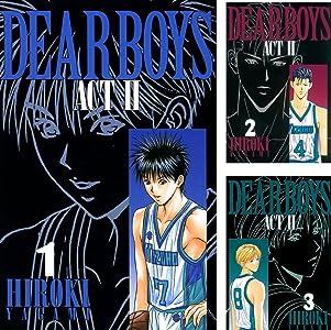 DEAR BOYS ACT II(30冊)Kindleマンガ表紙&Amazonリンク