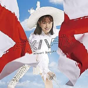 【Amazon.co.jp限定】ダメハダメ (CD) (Amazon.co.jp限定特典 : 特製サイン入りアナザーデカジャケ 付)