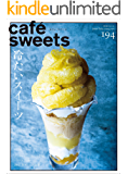 cafe-sweets vol.194