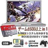 PlayStation 2 パンドラボックス PS2 6500 in 1 128G linux システム内蔵 BIOS起動 アーケードキャビネットゲームボックス モニター向け