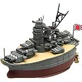 フジミ模型 ちび丸艦隊シリーズ No.2 武蔵 全長約11cm ノンスケール 色分け済み プラモデル ちび丸2